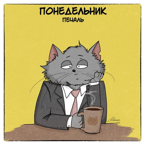 Рабочая неделя в иллюстрациях художника Bird Born (7 шт)